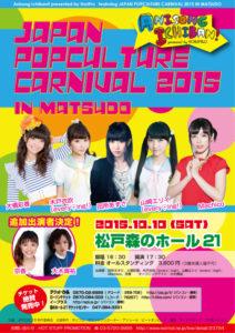 jpcc2015